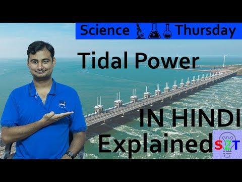 Science Thursday (Tidal Power In HINDI)