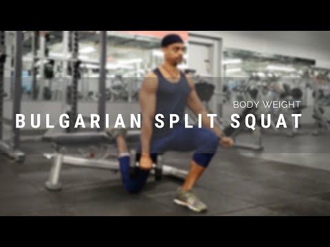 Dumbbell Bulgarian Split Squat   Exercise Tutorial thumbnail