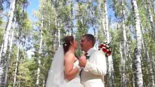 Дмитрий и Любовь. Свадьба в Курске