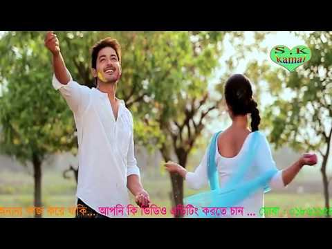 Amar Akta Sathi Chilo আমার একটা সাথী ছিলো S D Rubel-Top song_bangla new song 2018