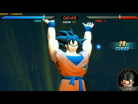 How To Download And Play Dragon Ball Awakening On Android ||newly Released 2018||with Download Link