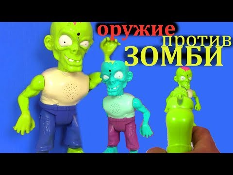 Видео Майнкрафт зомби апокалипсис смотреть онлайн