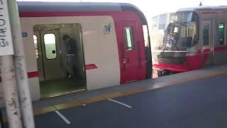 【名鉄岐阜駅に到着】ここから乗り換え