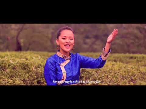 Tenzin Kunsel   Tadra School   Official Video 2019