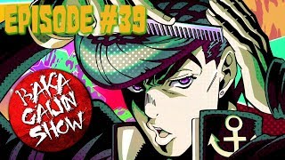 Baka Gaijin Show (Podcast)- Episode #39: TOOK YO GAMEZ, BITCH