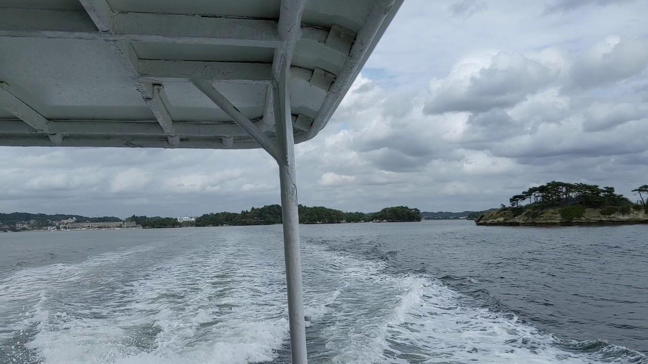 日本 東北 松島遊船 - YouTube