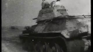Курская битва 1943 г. (военная кинохроника)