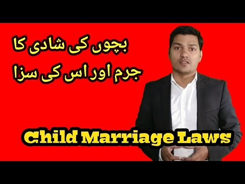 Child Marriage Laws in Pakistan.