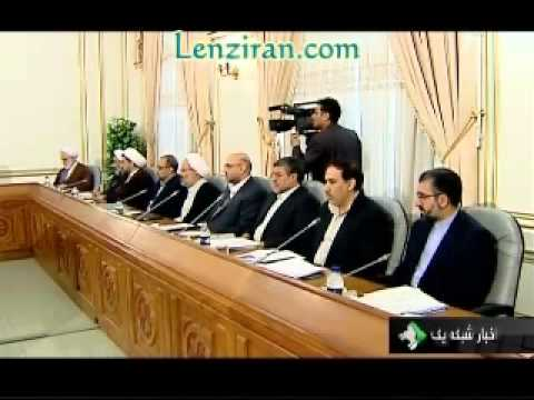 Sadegh Larijani react to US general comment about killing commander of Quds Force