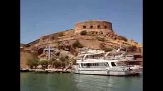 The Island of Spinalonga Part 2