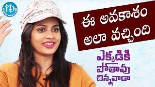 Many Heroines Rejected Ekkadiki Potavu Chinnavada Film - Nandita Swetha || Talking Movies