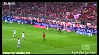 بايرن ميونخ 3 - 0  ليفركوزن .mp4