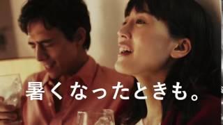 コカコーラ かわいいCM 綾瀬はるか 満島真之 よろしければGoodボタンをお願いします。他の動画も見て行って下さいね~。 面白い、かっこいい、かわいい、感動、人気、 ...