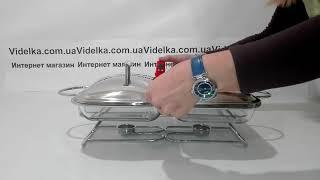 Мармит Lessner 44005 - ОБЗОР