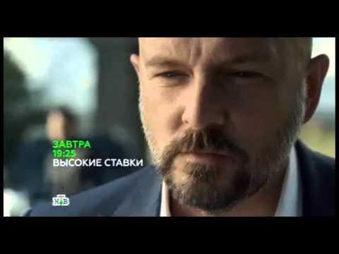 Захватчики 6 серия криминальный сериализ YouTube · Длительность: 42 мин4 с