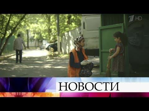 Премьера наПервом: детектив снациональным колоритом «Ау нас водворе».