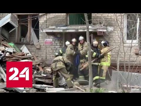 Возросло число пострадавших при взрыве в Подмосковье - Россия 24