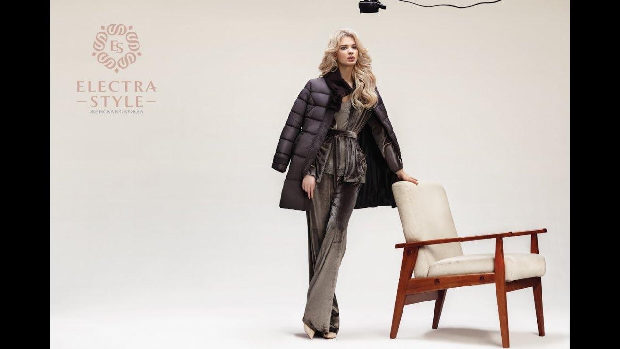 Женское пальто оптом от производителя в пензе.
