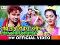 Gunjan Singh | Chumma Demhi ta kin Debau Sona Ke Nathuniya ge | सोना के नथुनिया गे | Maghi Video