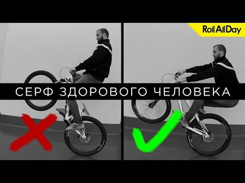 Как правильно ездить на заднем колесе и зачем это нужно. Базовый навык от Бочарова и Шичкина