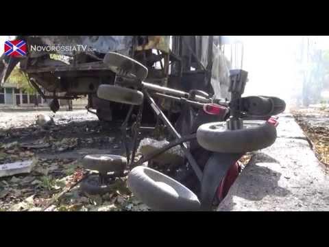Обстрел Киевского района г. Донецк 1.10.2014 г