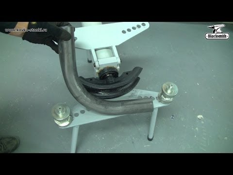 Трубогиб ручной гидравлический МPB10 Blacksmith