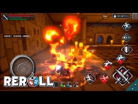 Infinity Souls Gameplay - Hardcore RPG - Close Beta Test - EN (Android)