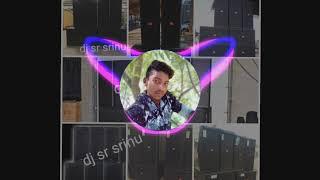 guna guna mamidi dj srinu mp3 song download