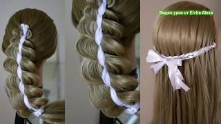 Причёски на 1 сентября  2018  Косы с лентами в школу Hair tutorial Trenza con cinta