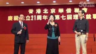 三人組唱《飄落》演唱 : 陳遠華 劉國尊 吳國彬 純野静流 検索動画 29