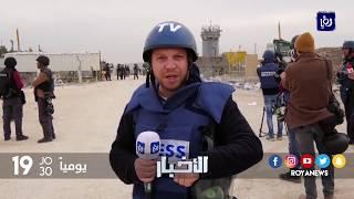 قوات الاحتلال تقمع وقفة تضامنية مع الطفلة عهد التميمي امام محكمة سجن عوفر - (28-12-2017)