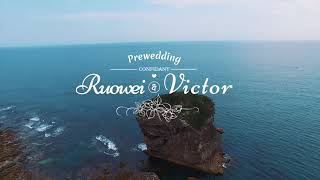 Ruowei + Victor prewedding 墾丁   婚錄IN4TEAM   美式婚禮   婚禮錄影   婚錄推薦   婚紗側錄