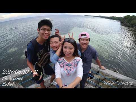 I LOVE TRAVEL 就是愛旅行 2017 BOHOL PHILIPPINES FOR POWER DIRECTOR