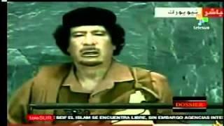 Repeat youtube video Discurso ante la ONU que le costo la vida a Muamar el Gadafi
