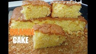 ORANGE CAKE  KEKI YA MACHUNGWA (English&ampSwahili)