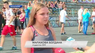Сюжет телеканалу TV5. День студентського спорту у Запоріжжі