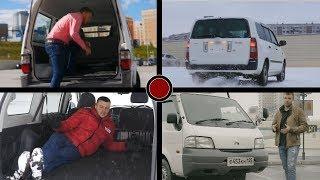 автомобиль для стройки: Delica Van/Succeed/Bongo.  ( Интересные видео от РДМ )