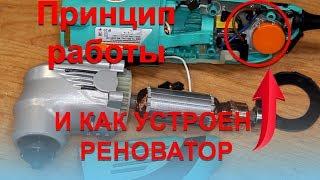 U Qanday Ishlaydi? Byudjet aylanma tool / Sturm MF5630C Renovator