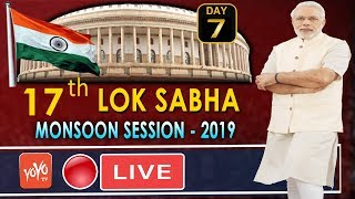 LOK SABHA LIVE : 7th Day PM Modi Parliament Monsoon Session of 17th Lok Sabha | NewDelhi | 25-6-2019