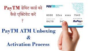 Paytm ATM Unboxing & Activation Process