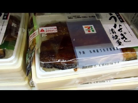 $20 Eel from Japanese Convenience Store