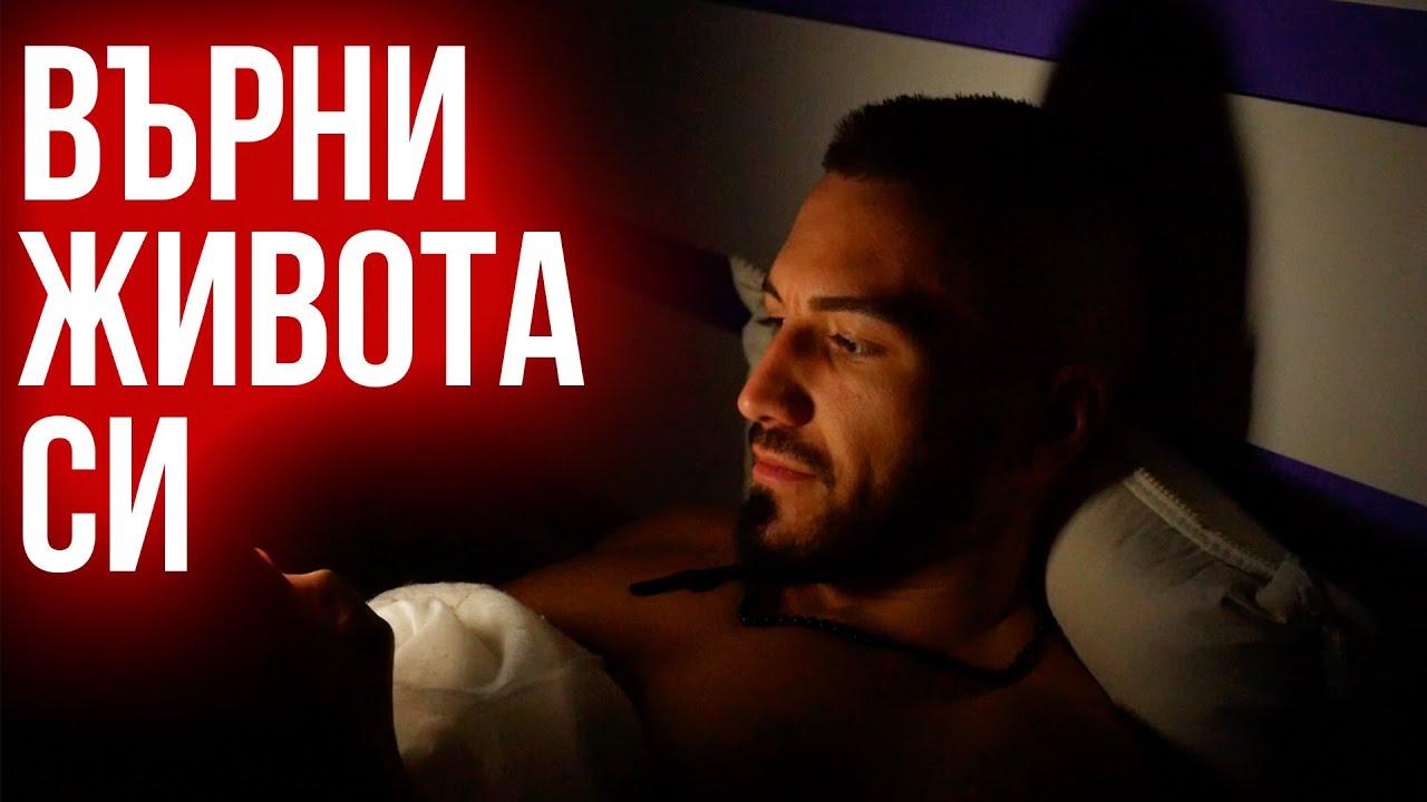 (ВИДЕО) - 30 ДНИ БЕЗ Instagram и Facebook  - КАКВО СЕ СЛУЧИ? / ЕКСПЕРИМЕНТ