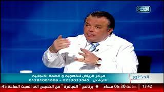 الدكتور | مميزات وعيوب الولادة الطبيعية والقيصرية مع دكتور هشام الشاعر
