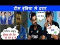 MS Dhoni Angry On Ravi Shastri And Virat Kohli For Yuvraj Singh And Suresh Raina