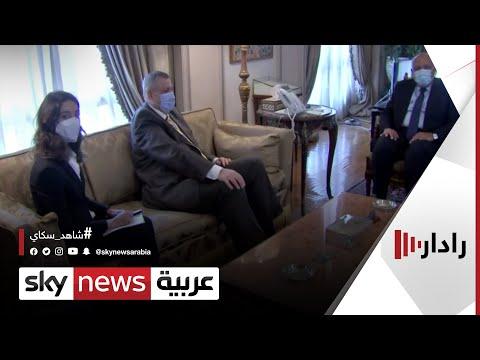 وزير الخارجية المصري يلتقي المبعوث الأممي الخاص بليبيا | #رادار  - نشر قبل 4 ساعة