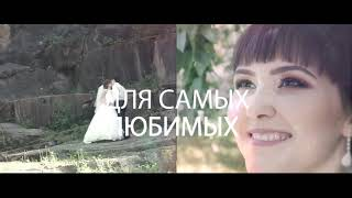 Свадебная фото и видеосъёмка Красноярск