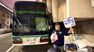 西成のホームレスが泊まる無料のバスに泊まってみた。