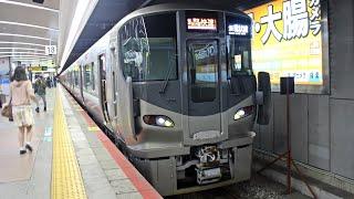 JR West 225-5100 Series [Kansai Airport/Kishuji Rapid] (Tennoji (JR-O01) to Osaka (JR-O11))