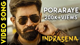 INDRASENA - Poraraye Song Video | Vijay Antony | Radikaa Sarathkumar | Fatima Vijay Antony