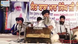 Sant Baba Maan Singh Ji Pehowa Wale      Nilpur - Rajpura Samagm - 28th May 2014   Part 1st.